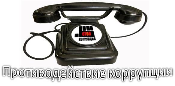Ответы на тесты для аттестации учителей Нижегородской области